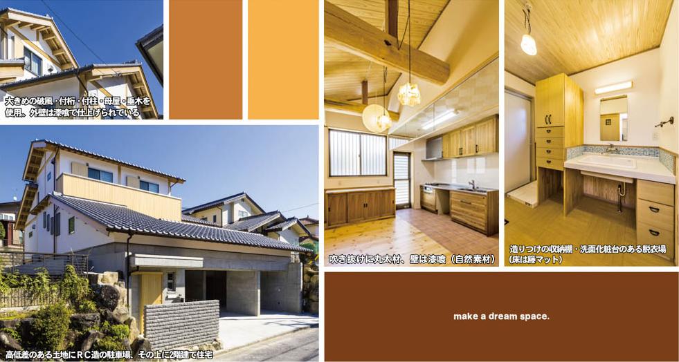 和風イブシ瓦を広い屋根面に使用し特徴のある外観に。